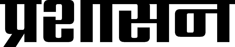 prasaLogo